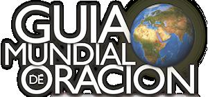 guiamundialdeoracion-logochico